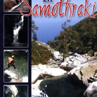 Canyoning in Samothraki (George Andreou, George Blamis)
